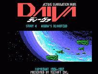 Daiva Story 4