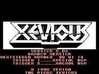 Xevious Zemina